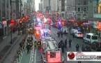 انفجار  وسط مدينة  مانهاتن الأمريكية