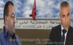 عمر أبركان وسعيد البوزدي مستشارو مدينة بني انصار هل استغنت عنهم أحزابهم وأصبحو في خبر كان