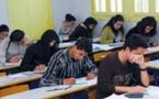 مباريات التوظيف في سلك التعليم بموجب عقود