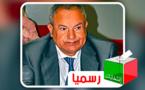 النتائج الرسمية: محمد أبرشان يفوز بالمقعد المخصص لإقليم الناظور في مجلس النواب