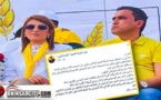 صفحة تابعة للحركة الشعبية تتضامن مع أحكيم وتهاجم الرحموني
