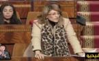ليلى أحكيم: طالبت من وزير التجهيز والنقل عبد القادر أعمارة إعطاء توضيحات حول ربط إقليم الناظور بالطريق السيار/ فيديو