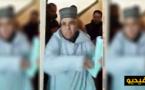 تهجم نائب رئيس جماعة بالضرب في حق المواطنين في بهو الجماعة/ فيديو