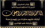 """تعزية في وفاة والد الأخ بلال يحياوي بحي سيدي موسى """"غاسي"""" ببني انصار"""