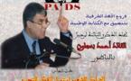 حزب الطليعة الديمقراطي الإشتراكي يخلد الذكرى الثالثة لرحيل القائد أحمد بنجلون بالناظور