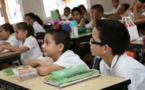 وزارة التعليم تفتح باب الهجرة للأساتذة الراغبين في الإلتحاق بمجموعة من الدول الأوروبية لتدريس أبناء الجالية المغربية