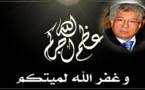 تعزية في وفاة المشمول برحمته والد الدكتور محمد بوجيدة