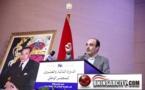 حزب الأصالة والمعاصرة: انعقاد الدورة العادية الثالثة والعشرون للمجلس الوطني