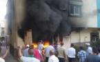 انفجار شاحن بطارية الهاتف واشتعال النيران بمنزل   يقطنه مسن وزوجته  بمدينة الناظور/ فيديو