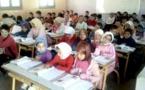 حزب الإستقلال  قلق إزاء أوضاع التعليم بالمغرب