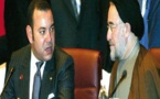المغرب يقطع علاقاته الديبلوماسية مع الجهورية الايرانية