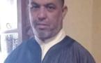 """تهنئة بمناسبة ازديان فراش السيد """"فريد عمراوي"""" بمولودة جديدة  بحي سيدي موسى """"غاسي"""" ببني انصار"""