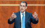 حكومة سعد الدين العثماني ستبيع مؤسسات الدولة لتحقيق مداخيل لميزانيتها والحفاظ على توازنها المالي