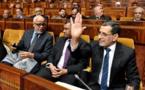 مجلس النواب يصادق على الجزء الأول من مشروع قانون المالية لسنة 2019م