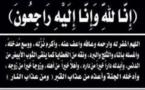 تعزية في وفاة عم المستشار عمرو اوعاس ببني انصار