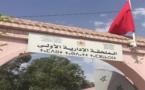 وزارة الداخلية تعفي قائدا من مهامه بملحقة إدارية بالعروي بعد توالي شكايات المواطنين