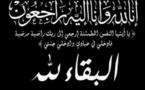 تعزية في وفاة والد السيد حسين ستيتو المدير الإقليمي للصناعة التقليدية بالناظور