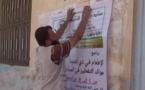 يهم مساجد مدينة بني انصار: يمنع تعليق المنشورات أو الإعلانات ببيوت الله