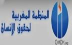 بيان المجلس الوطني لحقوق الإنسان