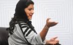 الملك سلمان يعيين الأميرة ريما بنت بندر بن سلطان بن عبد العزيز آل سعود سفيرة للسعودية لدى الولايات المتحدة الأمريكية