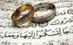 رجل تزوج و جمع بين أختين بالناظور