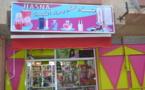 افتتاح محل لبيع العطور ولوازم التجميل بببي انصار