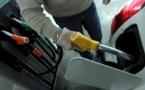 خفض سعر البنزين الممتاز