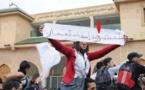 احتجاج التلاميذ: تلميذ يوريد إسقاط  مسار