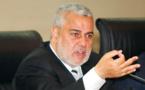 تعديل حكومي في حكومة عبد الاله بن كيران في الايام القليلة المقبلة
