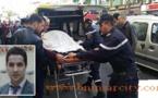العثور على جثة شرطي بشارع يوسف ابن تاشفين بالناظور