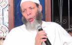 الشيخ السلفي محمد المغرواي يحرّم العلاقة الزوجية القائمة على قراءة الفاتحة