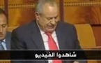 محمد أبرشان يثير موضوع شمكارة : فيديو