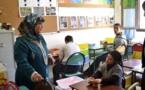 بيان بخصوص تمدرس الاطفال في وضعية  اعاقة باقليم الناظور
