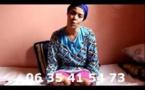 فيديو مؤثر : إلى ذوي القلوب الرحيمة صليحة من الناظور تنايكم