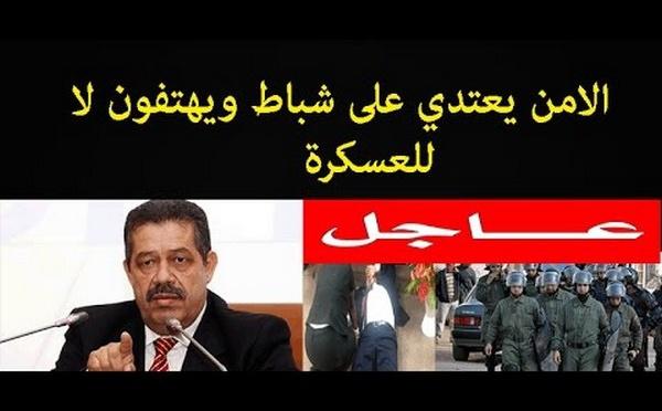 خطير: شباط نظم مؤتمرا لمناصرة ناصر الزفزافي والأمن يتدخل  /  فيديو.