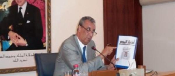 الملك محمد السادس يعين  فريد شوراق عاملاً لإقليم الحسيمة