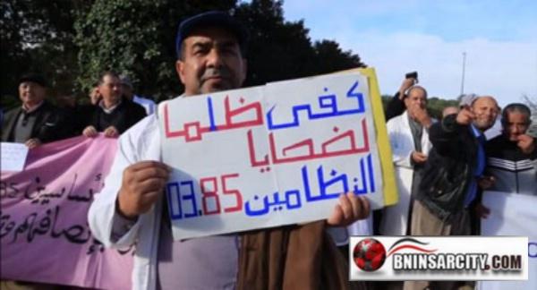 إضراب وطني يوم الخميس دفاعا على الحق في الترقية