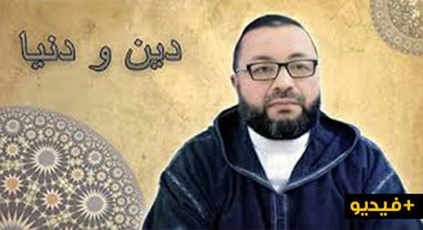 """الخطيب حسن وعماري ابن حي سيدي موسى """"غاسي""""ببني انصار يحذر من تقليد الغرب فيما هو إيجابي"""