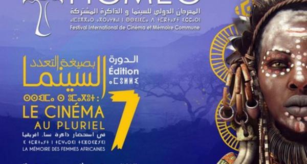 مهرجان سينما الذاكرة المشتركة للناظور يكشف عن برنامج الدورة السابعة