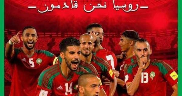 المنتخب المغربي يحتاج لمعجزة لهزم البرتغال