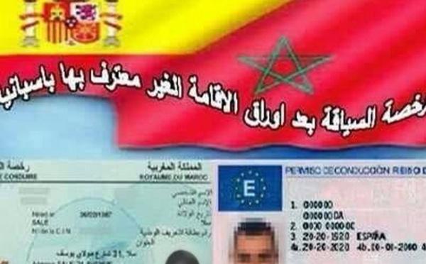 رخصة السياقة المغربية لا تعترف بها السلطات الإسبانية