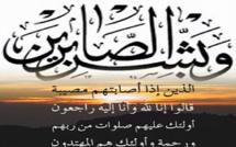 تعزية في وفاة ابنة السيد قاسمي بلعيد ببني انصار