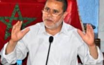 تهنئة بمناسبة تعيين السيد عبد المنعم شوقي مستشارا لمدير وكالة مرتشيكا السيد سعيد زارو بالناظور