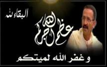المرحوم رشيد الناظوري يشرح لماذا اعتزل الغناء سنة قبل موته