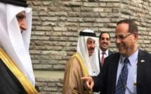 لقاء خاص جمع قيادي بالبوليساريو بوزير إسرائيلي و وفود عربية بالاكوادور