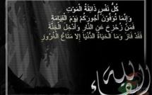 تعزية في وفاة صهر الأخ محمد أيحيى المرحوم علال أكرماني بألمانيا