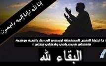 تعزية في وفاة والد الأخ بغداد أهواري ببني انصار