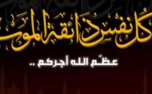 تعزية في وفاة عم الأخ موسى أكرماني  ببني انصار