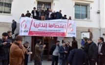 وقفة احتجاجية للمتصرفين أمام مقر وزارة الاقتصاد والمالية
