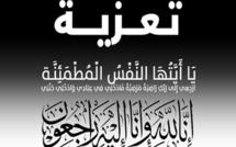 تعزية في وفاة الموظف بباشوية الناظور الأخ عبد اللطيف لالو
